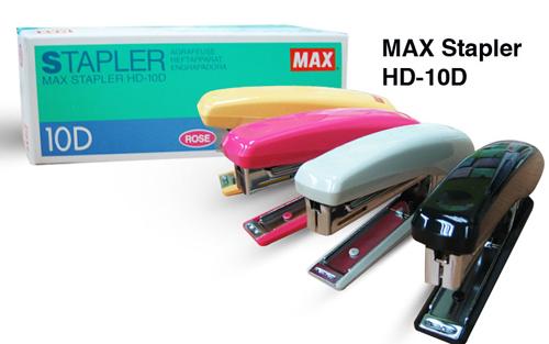 MAX 標準型釘書機 (HD-10D)