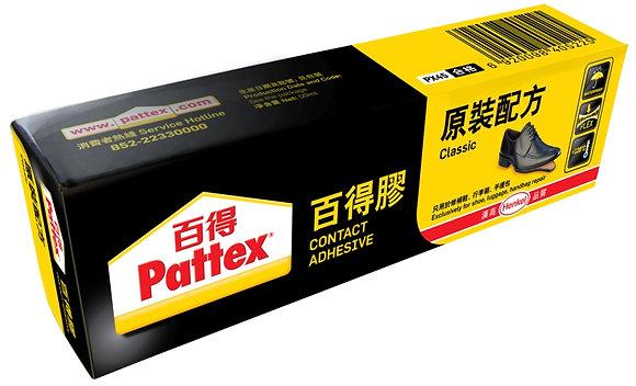 Pattex Contact Adhesive 德國百得黃色萬能膠