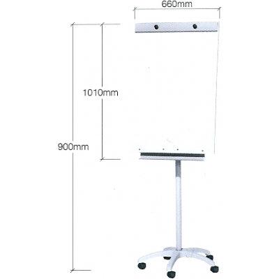 Aneos Flip Chart Board 21695 活動式掛紙白板