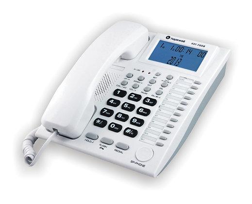 Hopewell  來電顯示室內電話 KX-2668