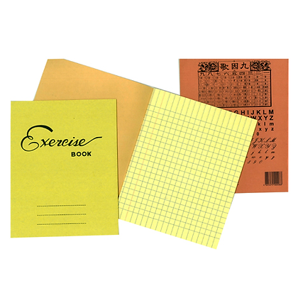 Exercise book 練習簿
