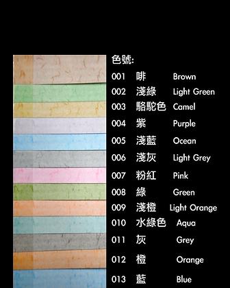Daikon paper 大剛紙
