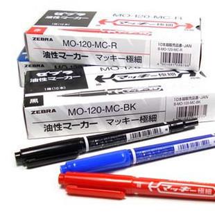 Zebra 雙頭油性筆 (MC-120)
