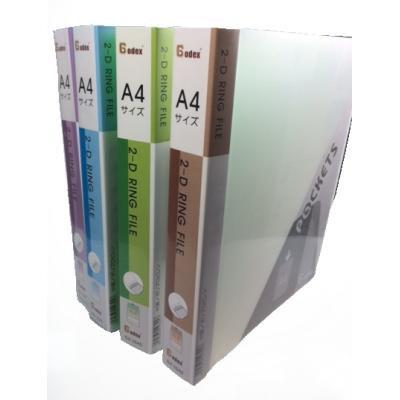 Godex A4 2-ring insert binder 封面插頁2圈快勞