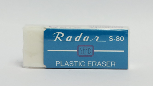 Radar Rubber 擦膠