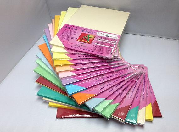 A Tech Original Color Paper 德國星科原漿色紙