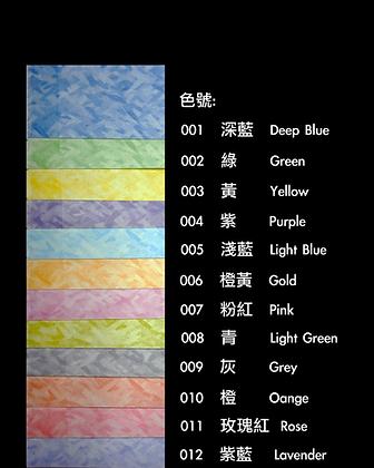 Mat Color Paper 蓆紋紙