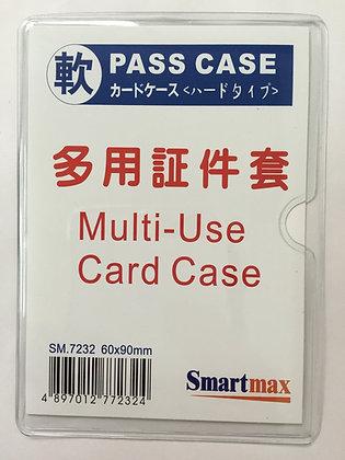 Smart Max Multi-Use Card Case 多用証件套 (SM7232)