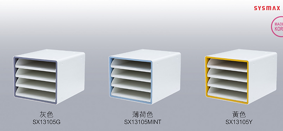 Sysmax A4 4-Layer Tray 開口式四層文件盤