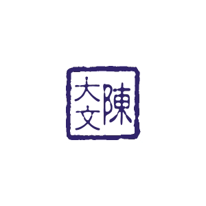 Deskmate Square Stamps 方形原子印