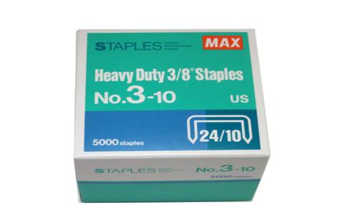 MAX 3-10mm STAPLES 釘書針