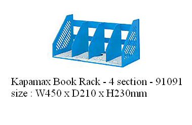 kapamax book rack 書架