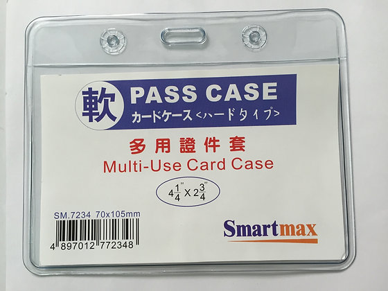 Smart Max Multi-Use Card Case 多用證件套 (SM-7234)