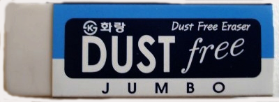 Dust Free Eraser 韓國無塵擦膠
