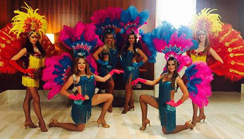 Brazil Blue/Pink - البرازيل الأزرق / الوردي