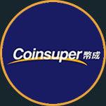 coinsuper logo.jpg