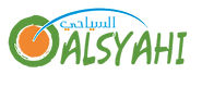 Alsyahi new logo٢٢.png