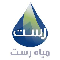 rest water