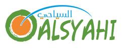 Alsyahi new logo