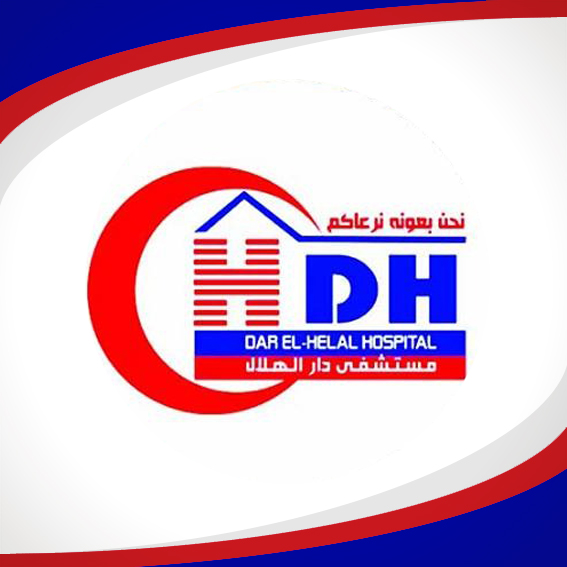 helal-hospital