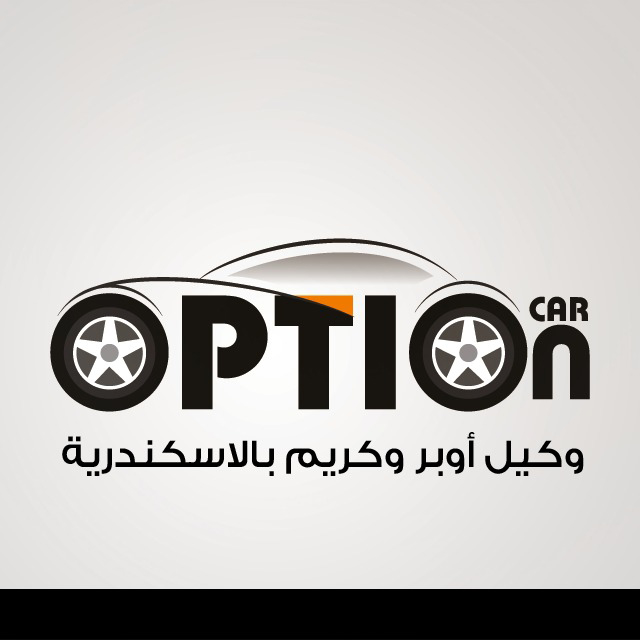 option car