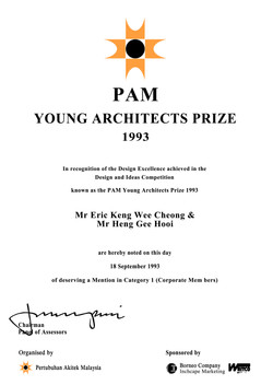 PAM Young Architects Prize 1993