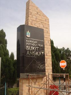 GB LandBA1 Entrance Signage