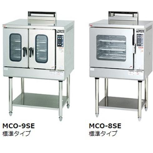 ガス式コンベクションオーブン《ビックオーブン》標準タイプ MCO-9SE