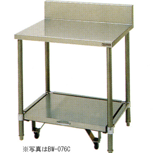 炊飯器台・キャスター台付 BW-066C バックガード有り 外形寸法:幅600×奥行600×高さ800