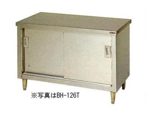 調理台・引戸付・ステンレス戸・三面アール BH-126T バックガード無し 外形寸法:幅1200×奥行600×高さ800