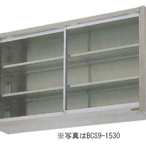吊戸棚 BCS9-0930 ガラス戸 外形寸法:幅900×奥行300×高さ900