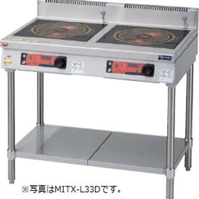 IHクリーンテーブル インジケーター付 発光スケルトン 単機能シリーズ MIT-SLW333D
