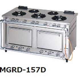 デラックスタイプガスレンジ MGRD-157D