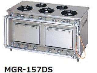 スタンダードタイプガスレンジ  MGR-157DS