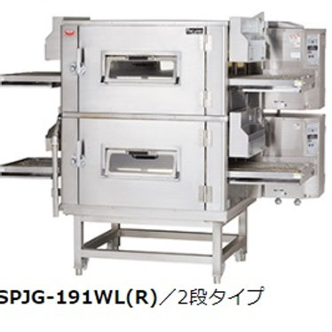 ガス式コンベアオーブン スピードジェット 標準タイプ SPJG-191WR