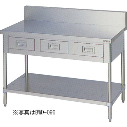 調理台・引出しスノコ板付 BWD-096 バックガード付き 外形寸法:幅900×奥行600×高さ800