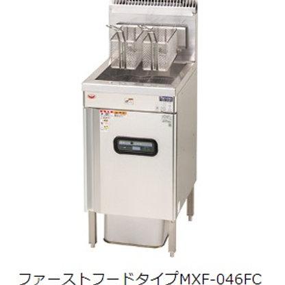 ガスフライヤー エクセレントシリーズ ファーストフードタイプ MXF-076FWC