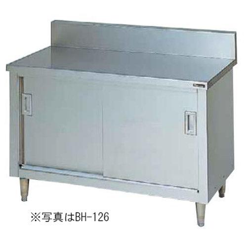 調理台・引戸付・ステンレス戸 BH-074 バックガード有り 外形寸法:幅750×奥行450×高さ800