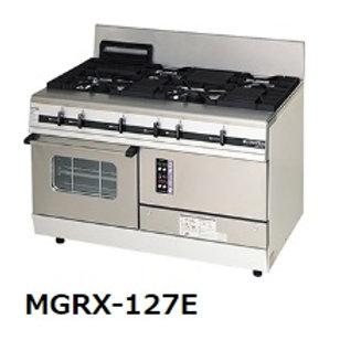 パワークックガスレンジ MGRX-127E