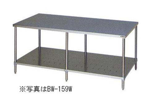 調理台・スノコ板付・両面式・前後面アール BW-159W 外形寸法:幅1500×奥行900×高さ800
