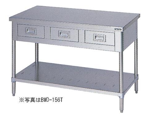 調理台・引出しスノコ板付・三面アール BWD-096T バックガード無し 外形寸法:幅900×奥行600×高さ800