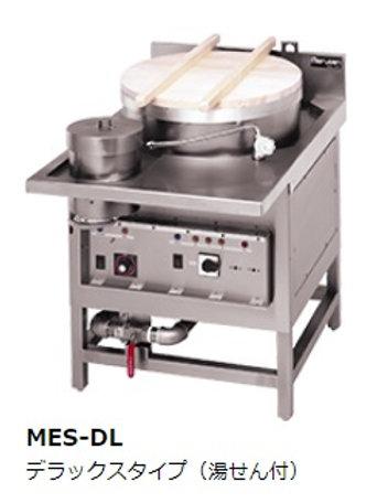 電気式 うどん・そば釜 デラックスタイプ MES-DL