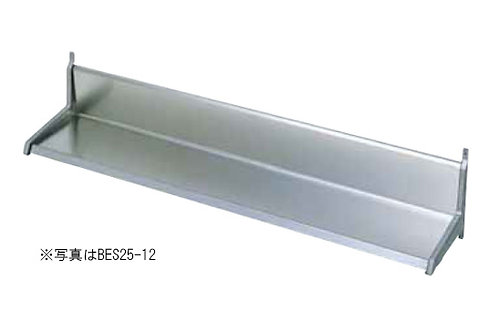 平棚 BES25-18 外形寸法:幅1800×奥行250×高さ250