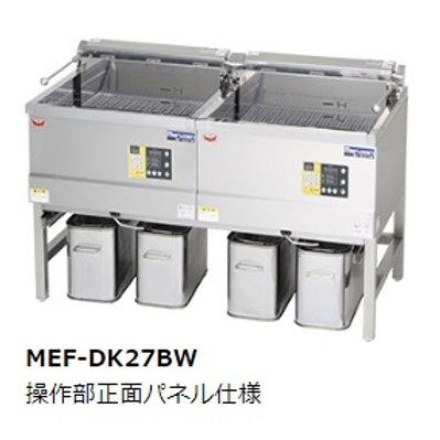デリカ向け電気フライヤー オートリフト無し 架台セット 操作部正面パネル MEF-DK23BW