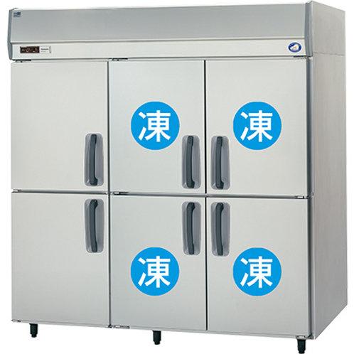 タテ型 冷凍冷蔵庫 SRR-K1883C4B 冷凍4室