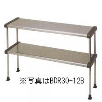 上棚 BDR30-18B 外形寸法:幅1800×奥行300×高さ800