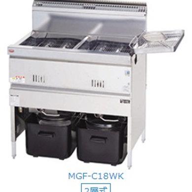 ガス式涼厨フライヤー スタンダードシリーズ MGF-C30WK