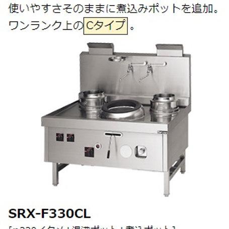 本格中華レンジ  スーパー龍神シリーズ  SRX-F330CL(R)