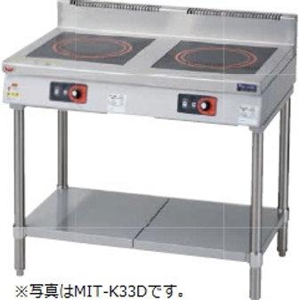 IHクリーンテーブル 単機能シリーズ 耐衝撃プレート MIT-K55C