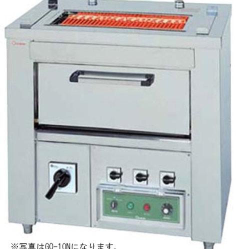 電気焼物器 オーブン付 GO-10N